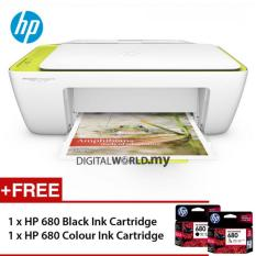 HP Deskjet Ink Advantage 2135 All In One  Printer Multifungsi
