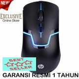 Harga Hp G1100 Gaming Office Mouse Hitam Asli