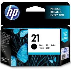 HP INK AND TONER CARTRIDGE 21 SET ORIGINAL (21 BLACK (C9351AA), 22 TRI-COLOR (C9352AA))