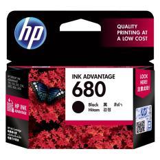 HP INK AND TONER CARTRIDGE 680 BLACK ORIGINAL (F6V27AA)