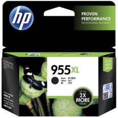 HP INK AND TONER CARTRIDGE 955XL SET ORIGINAL (955XL BLACK (L0S72AA), 955XL CYAN (L0S63AA), 955XL MAGENTA (L0S66AA), 955XL YELLOW (L0S69AA)