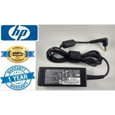 HP Original Adaptor Charger Laptop Notebook HP Mini 19V 1.58A 4.0*1.7mm