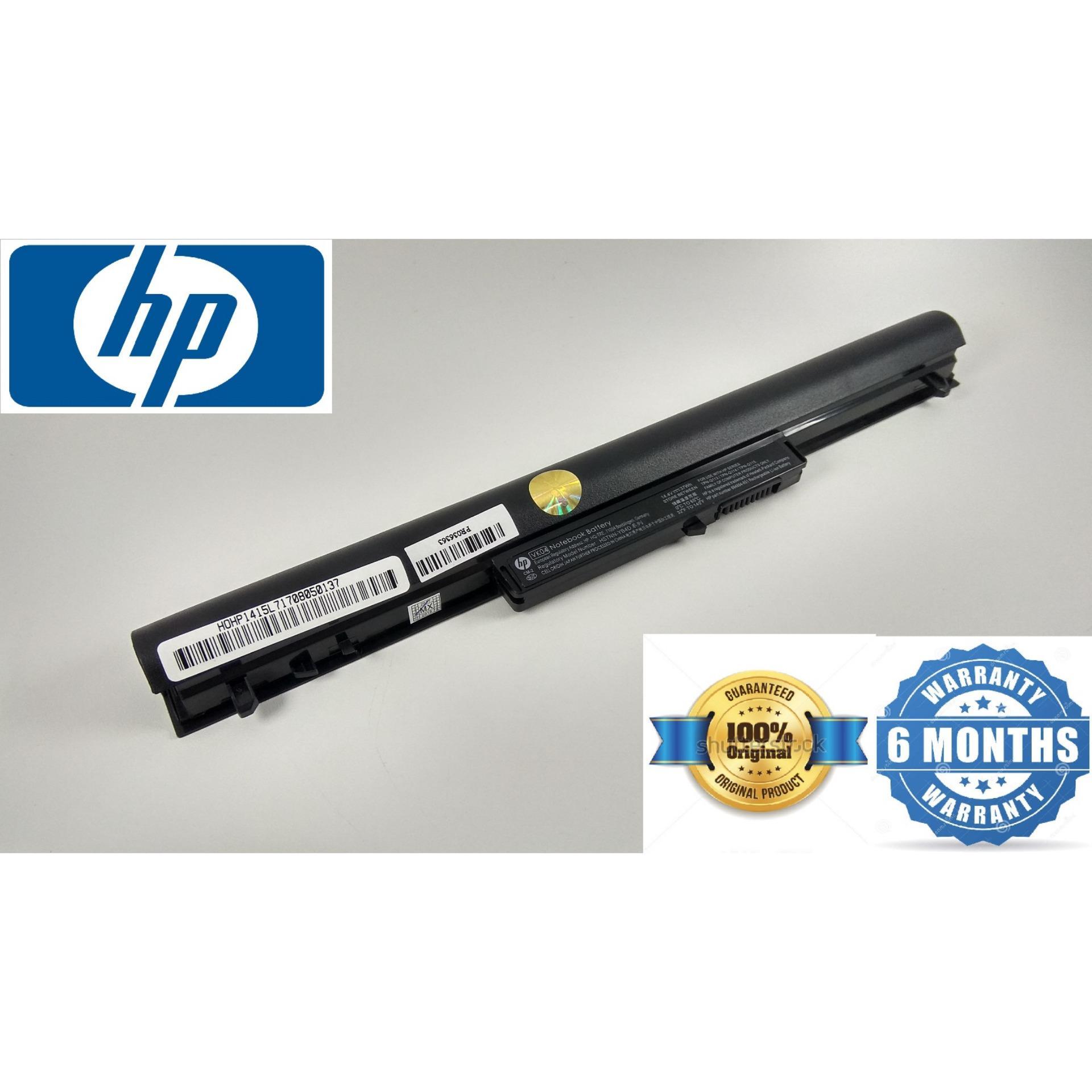 Hp Original Baterai Laptop Pavilion VK04 ,14 14t 14z, 15 15t 15z Series/ HP Pavilion Sleekbook 14 14t 14z, 15 15t 15z Series/ 694864-851, HSTNN-DB4D, HSTNN-YB4D, HSTNN-YB4M