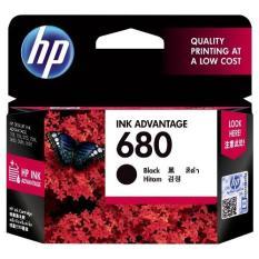 Harga Hp Tinta Original 680 Black Yang Bagus