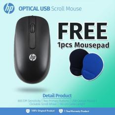 HP USB Optical Scroll Mouse + Mousepad