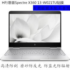 Hp x360/hp13-w022tu/w021tu layar sentuh layar film layar film yang