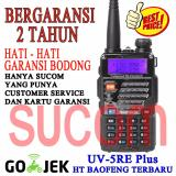 Spesifikasi Ht Baofeng Uv5R Terbaru Uv5Re Dual Band Walkie Talkie Baru