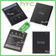 Htc Baterai / Battery HTC Desire 616 Original BOPBM100 Kapasitas 2000mAh ( ms_acc )