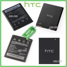 Htc Baterai / Battery HTC Desire 616 Original BOPBM100 Kapasitas 2000mAh ( ori-ori )