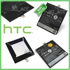 Htc Baterai / Battery HTC Desire 816 Original B0P9C100 Kapasitas 2600mAh ( ms_acc )