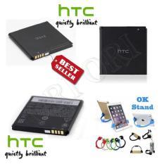 Htc Baterai / Battery HTC Desire VC / BL 11100 Original Kapasitas 1650mAh + Universal OK Stand  Dudukan Hp Warna Random [ ori ori ]