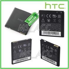 Htc Baterai / Battery HTC G18 / Sensation XE BG86100 Original Kapasitas 1730mAh ( ms_acc )