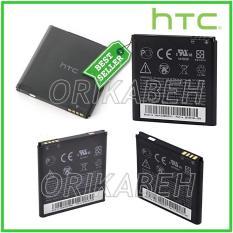 Htc Baterai / Battery HTC G18 / Sensation XE BG86100 Original Kapasitas 1730mAh ( orikabeh )