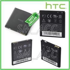 Htc Baterai / Battery HTC G18 / Sensation XE BG86100 Original Kapasitas 1730mAh ( sm_acc )