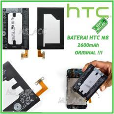 Htc Baterai / Battery HTC M8 Original BOP6B100 Kapasitas 2600mAh ( ms_acc )