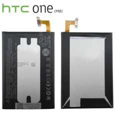 HTC Battery for HTC One M8, One M8 CDMA , ONE M8 Dual SIM Baterai type BOP6B100 - Original