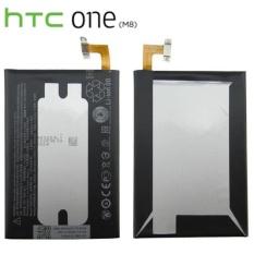 Htc Baterai / Battery HTC M8 Original BOP6B100 Kapasitas 2600mAh + Gratis Kabel Otg Micro Usb ( ms_acc )IDR121500. Rp 123.000