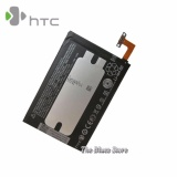 Cuci Gudang Htc Battery M8 Bop6B100 2600Mah For Htc One M8 Original