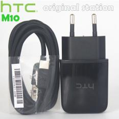 HTC M10 Travel Charger Adapter Fast QC 2.0 With Type C Model: TC-P900EU - Original