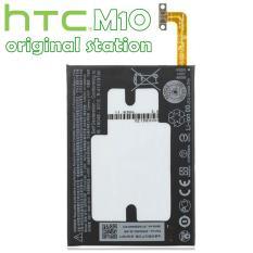 HTC One M10 Internal Baterai / Batterry / Batre Kapasitas: 3000 mAh