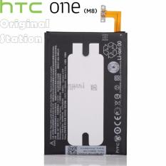 HTC One (M8) Internal Model Baterai Kapasitas 2600 mAh - Original