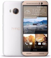 HTC One Me - 32GB - Rose Gold