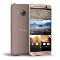 HTC One Me - 32GB - Sepia