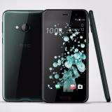 Cara Beli Htc U Play U 2U 64Gb Ram 4Gb Dual Sim New 100 Ori