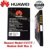 Harga Huawei Baterai Type Hb434666Rbc Berkapasitas 1500 Mah Voltage 3 8V For Modem Huawei E5577C Hitam Original Terbaru