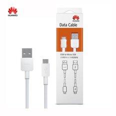 Huawei Kabel Data Sinkron Charger MicroUSB Universal Modem Dan Gadget