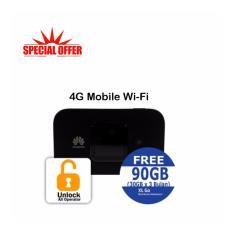 Huawei Mifi E5577 4G Lte Free Xl Go 90Gb 30Gb X 3 Bln Unlock All Operator Hitam Terbaru