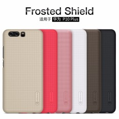 Huawei P10 Plus case 5.5 inch Nillkin frosted hard plastic back cover for Huawei P10 Plus
