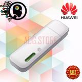 Jual Huawei Wingle Usb E8278 4G Lte Unlocked Fdd900 1800 150Mbps Antik