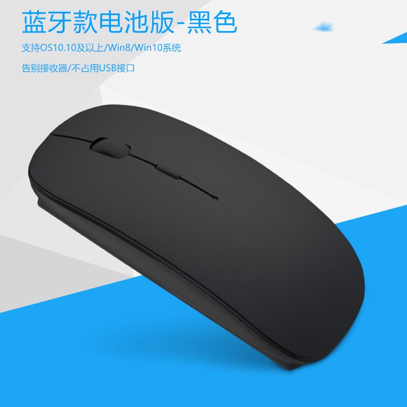 Situs Review Huawei1 W19 Tablet Buku Tulis Bluetooth Mouse