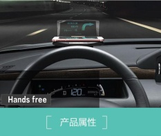 Beli Hud Mobile Gps Navigation Adjustable Bracket Head Up Display For Smartphones Intl Online Murah