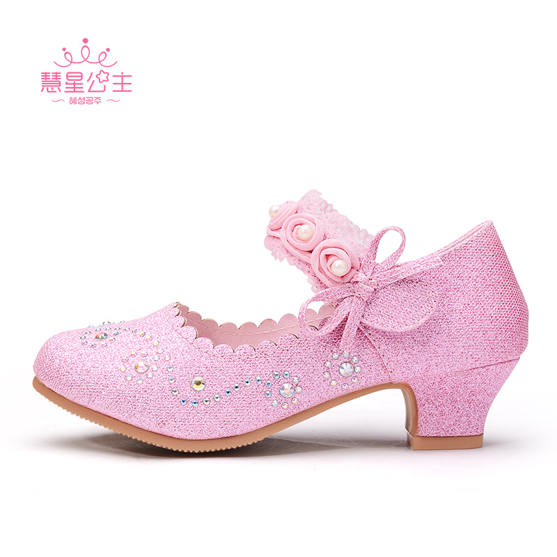 Beli Huixinggongzhu Anak Anak Anak Kecil Pengapit Pernikahan Sepatu Sepatu Heels Merah Muda Murah