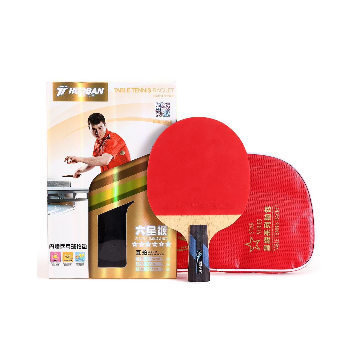 Jual Huoban 6346B 6 Star Tenis Meja Ping Pong Raket 1 Piece Pendek Handle Racket Intl Termurah