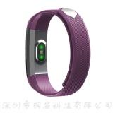 Beli Id115Hr Bluetooth Gelang Jam Olahraga Pintar Smartband Tangan Cincin Pelacakan Tidur Kesehatan Kebugaran Berlari Pedometer Android And Ios Watch Intl Lengkap