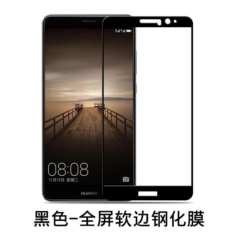 Cina dan Inggris Kaca pelindung layar Mate9 Layar Penuh Kaca Anti Panas pelindung layar Pelindung HP Mate10 Bungkus Penuh