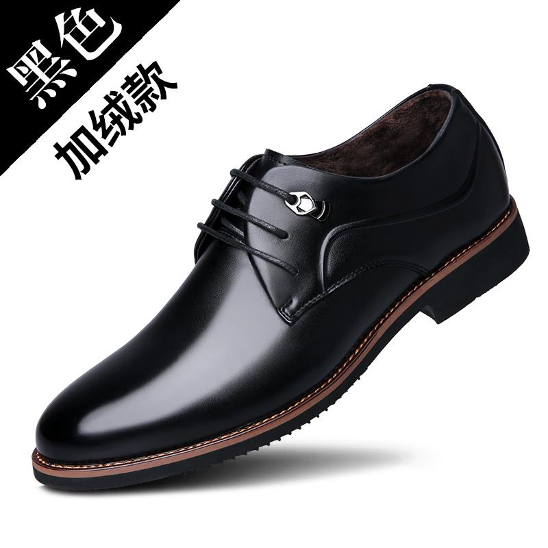 Toko Inggris Kulit Hitam Musim Gugur Kasual Sepatu Sepatu Kulit Pria 17677 Ditambah Beludru Hitam Online Terpercaya
