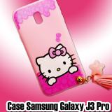Miliki Segera Intristore Case Pinky New Version For Samsung Galaxy J3 Pro