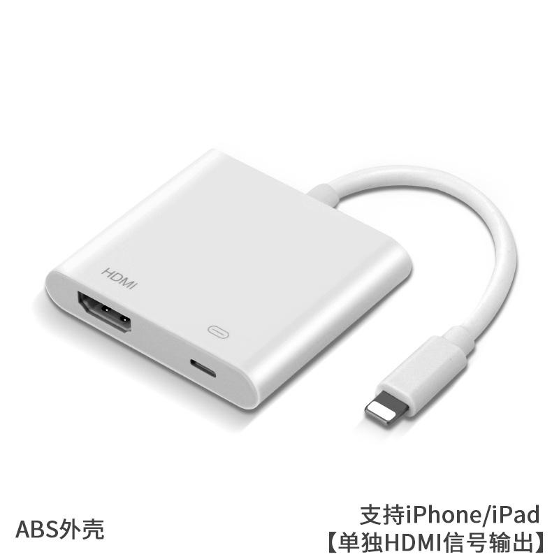 IPhone6 iPad Ke HDMI Kabel Adaptor