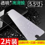 Harga Film Apple Id Kaca Anti Panas Film Pelindung Hp Iphone6 6 Plus Layar Penuh Meliputi