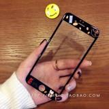 Iphone8 6Plus Terang Hitam Lucky Cat Pelindung Layar Baja Oem Murah Di Tiongkok