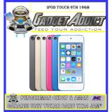 Harga Ipod Touch 6Th 16Gb Seken