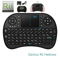 Israel Bahasa Ibrani Gaming Keyboard Rii I8 Nirkabel Keyboard Gaming Mini untuk Gaming Smart TV PC-Intl