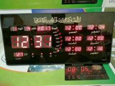 Jam Jadwal Sholat Jeda Iqomah Alarm Iqamah Jam Digital Masjid Mushola Alarm Shalat