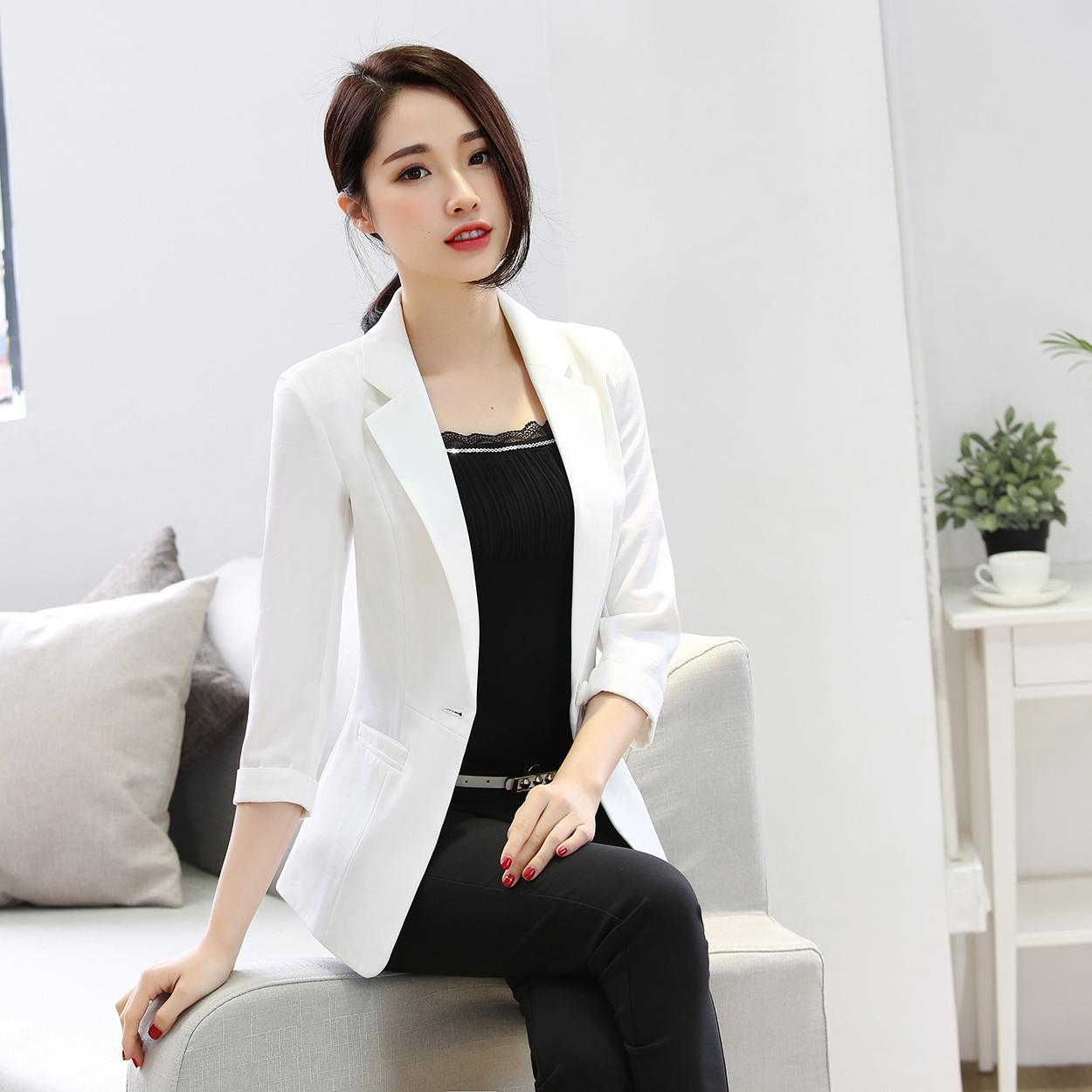Harga Jas Wanita Klasik Lengan Sepertujuh Model Korea Putih Lengkap