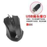 Jual Jie Yang Kuat Jm 027 Buku Tulis Komputer Pc Murah Mouse Berkabel Mouse Tiongkok Murah