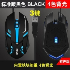 Jing Yin Silent Wired Optical Mouse 2 M Panjang Kabel USB mouse Kantor Desktop 2 Noodle Gaya Baru Mouse- INTL